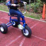 Monster Trike Rentals